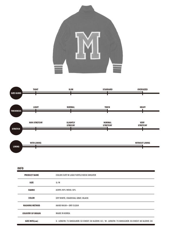 문수권세컨(MSKN2ND) 컬러 커프 터틀넥 스웨터 오프화이트